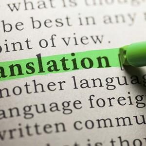 Profidis Translation Ageny